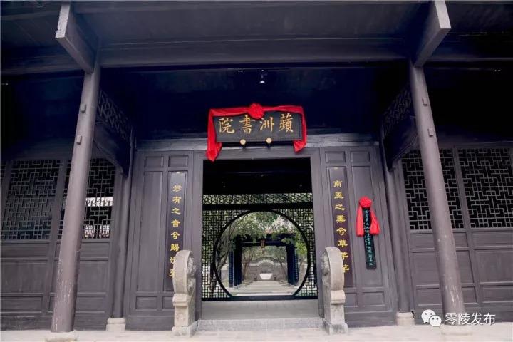 图游永州:大美潇湘 古韵零陵
