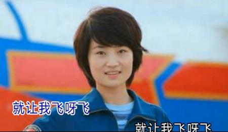 《孔雀飞飞》MV - 李雨儿