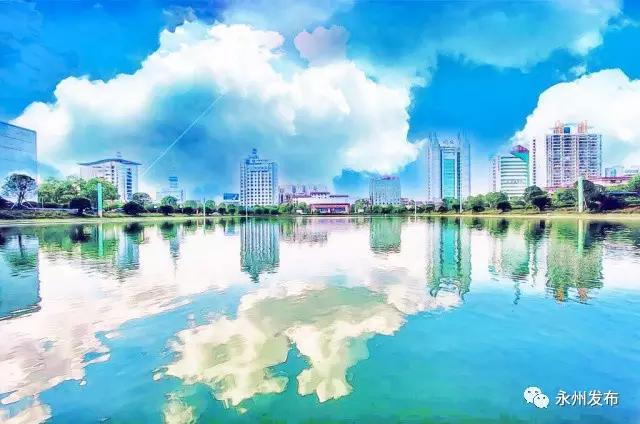 图游永州:水彩版的永州