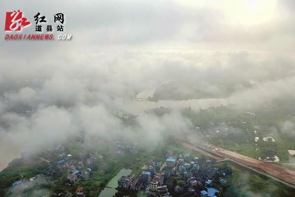 图游永州:雨后道县 美如仙境