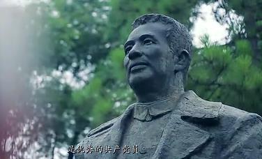 《扎根》永州本土微电影