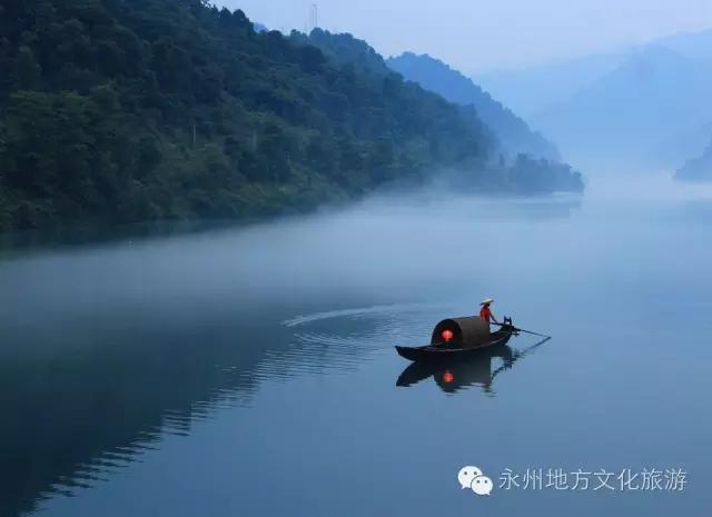 潇湘,中国最美而浪漫的河流之一